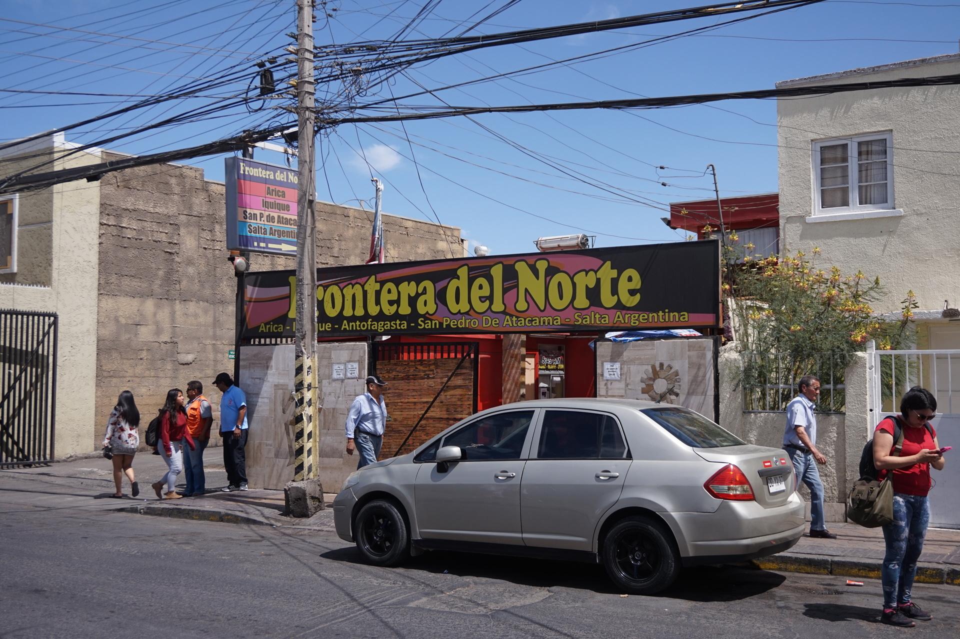 チリ ボリビア ウユニ旅行 カラマ バスターミナル Frontera del Norte