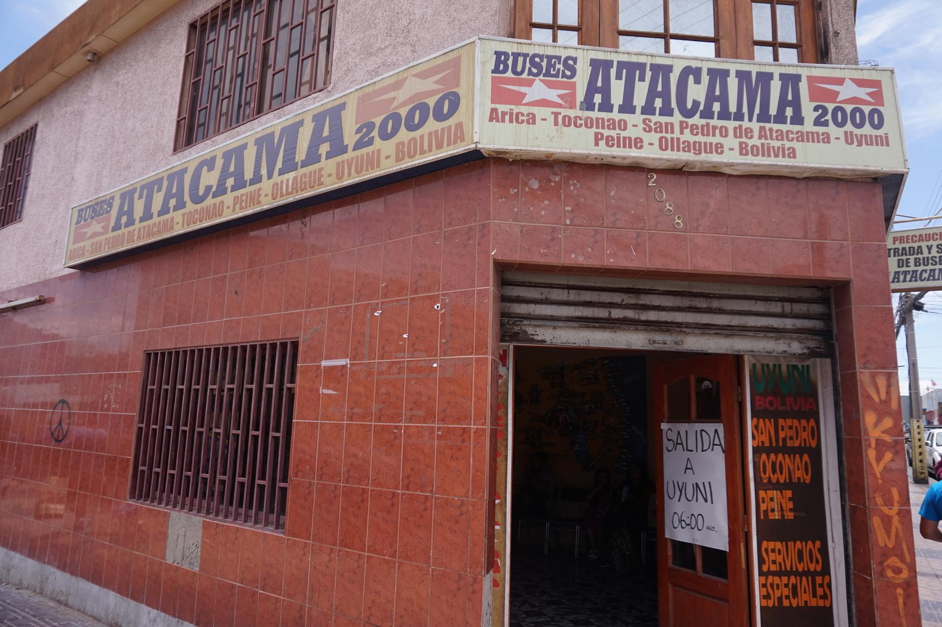 チリ ボリビア ウユニ旅行 カラマ Atacama2000