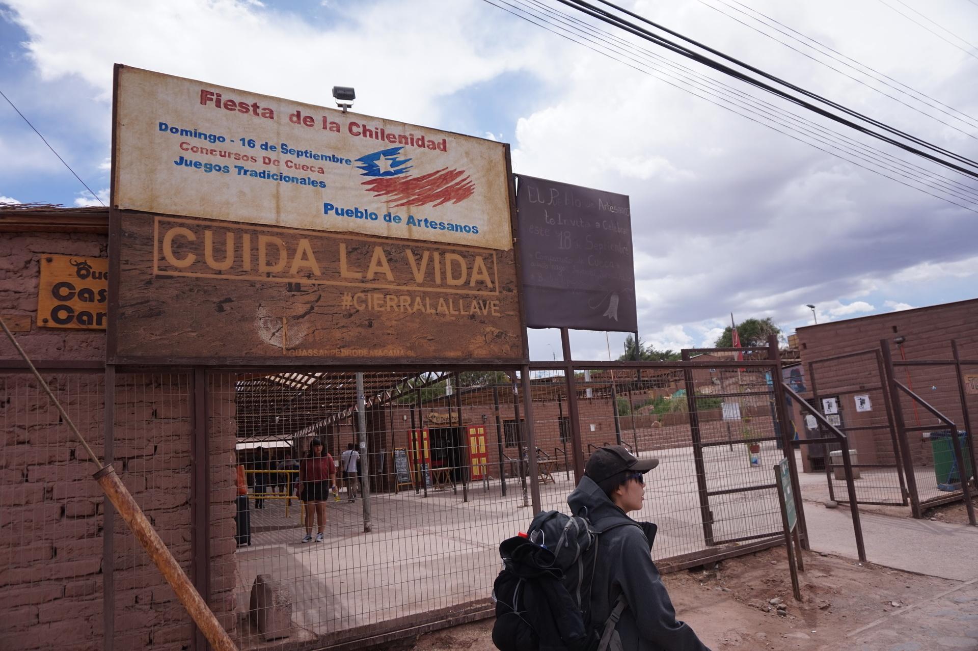 チリ ボリビア ウユニ旅行 アタカマ バスターミナル