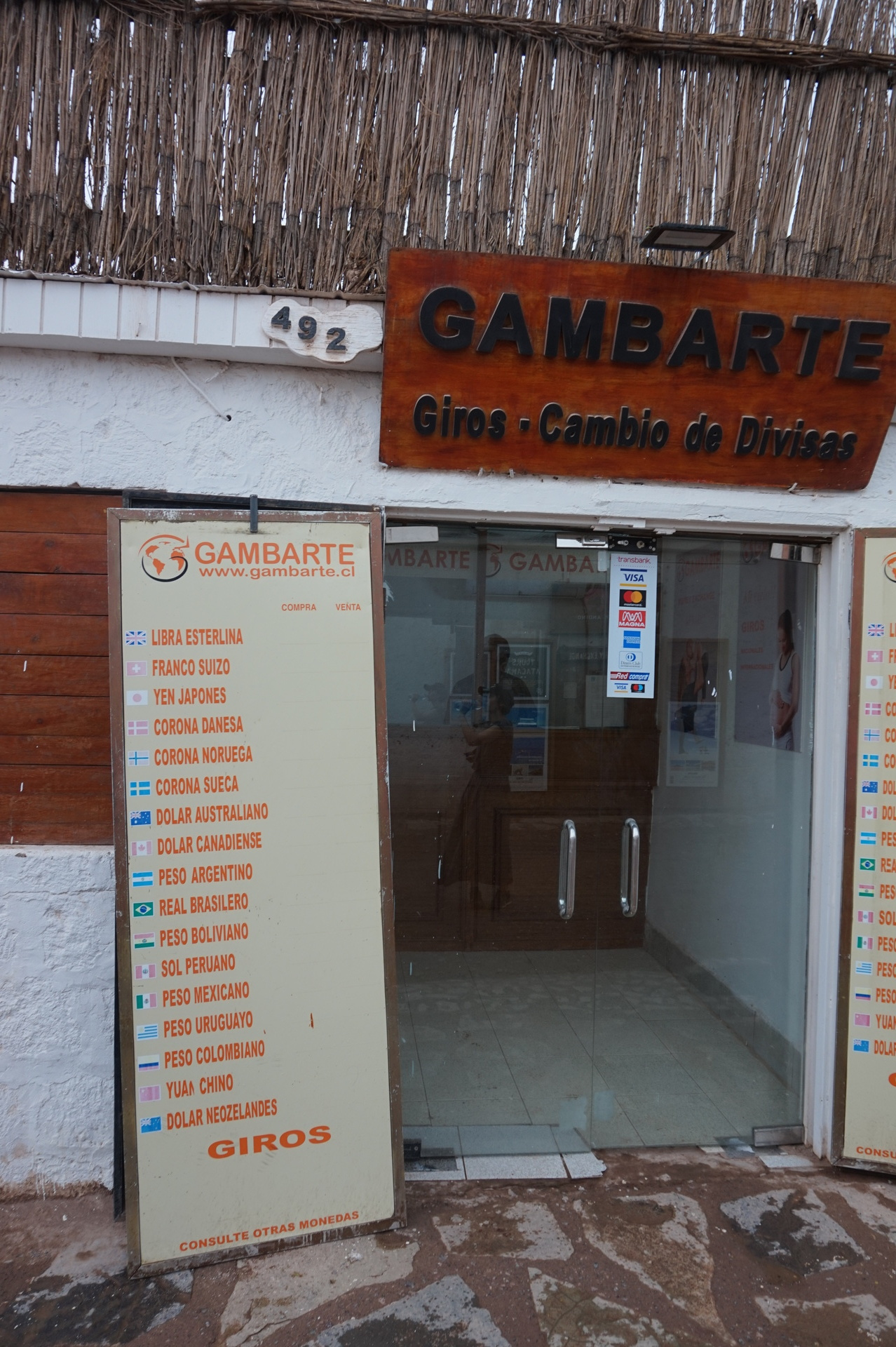 チリ ボリビア ウユニ旅行 アタカマ 両替