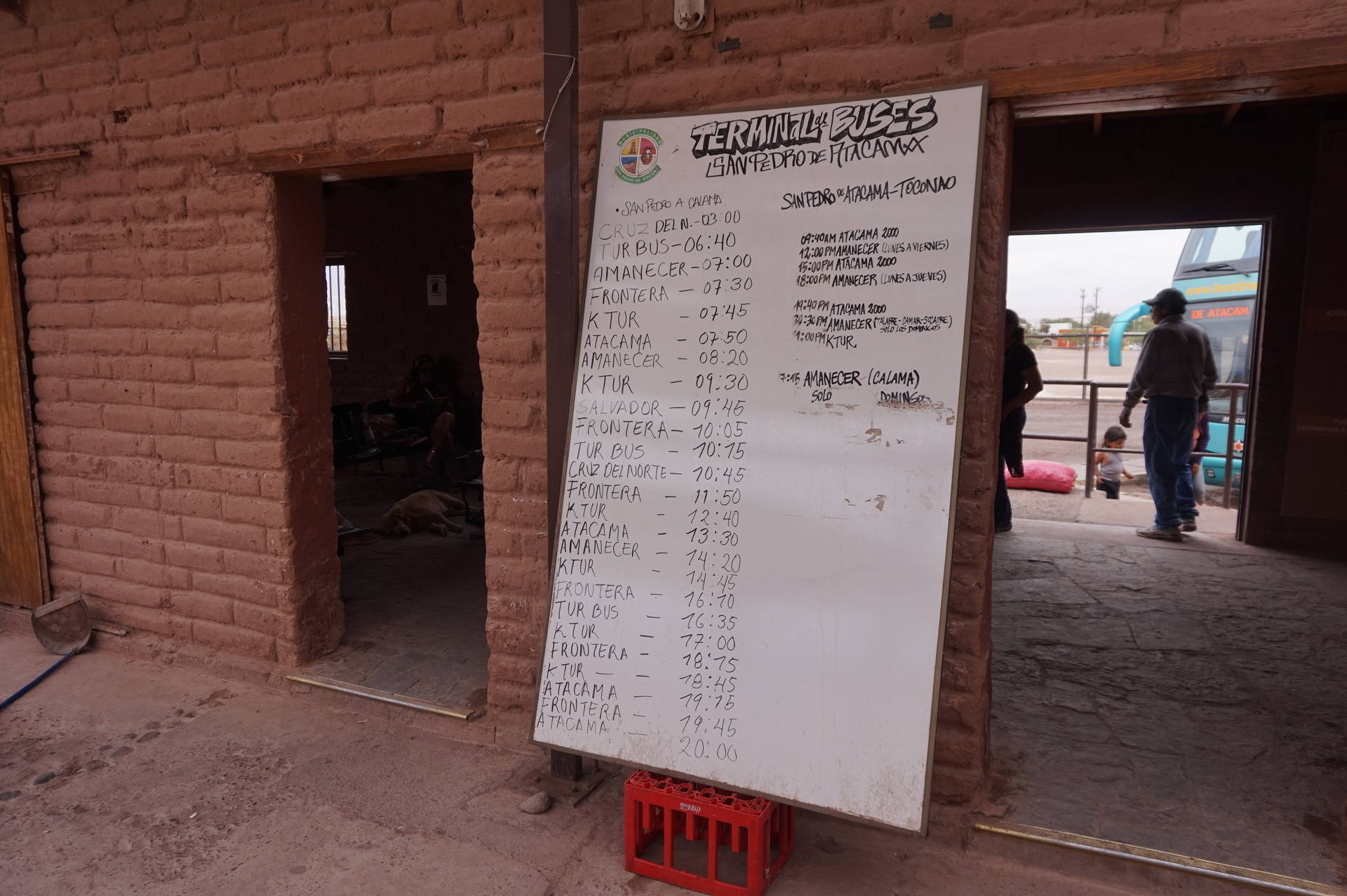 チリ ボリビア ウユニ旅行 アタカマ  バス到着時刻