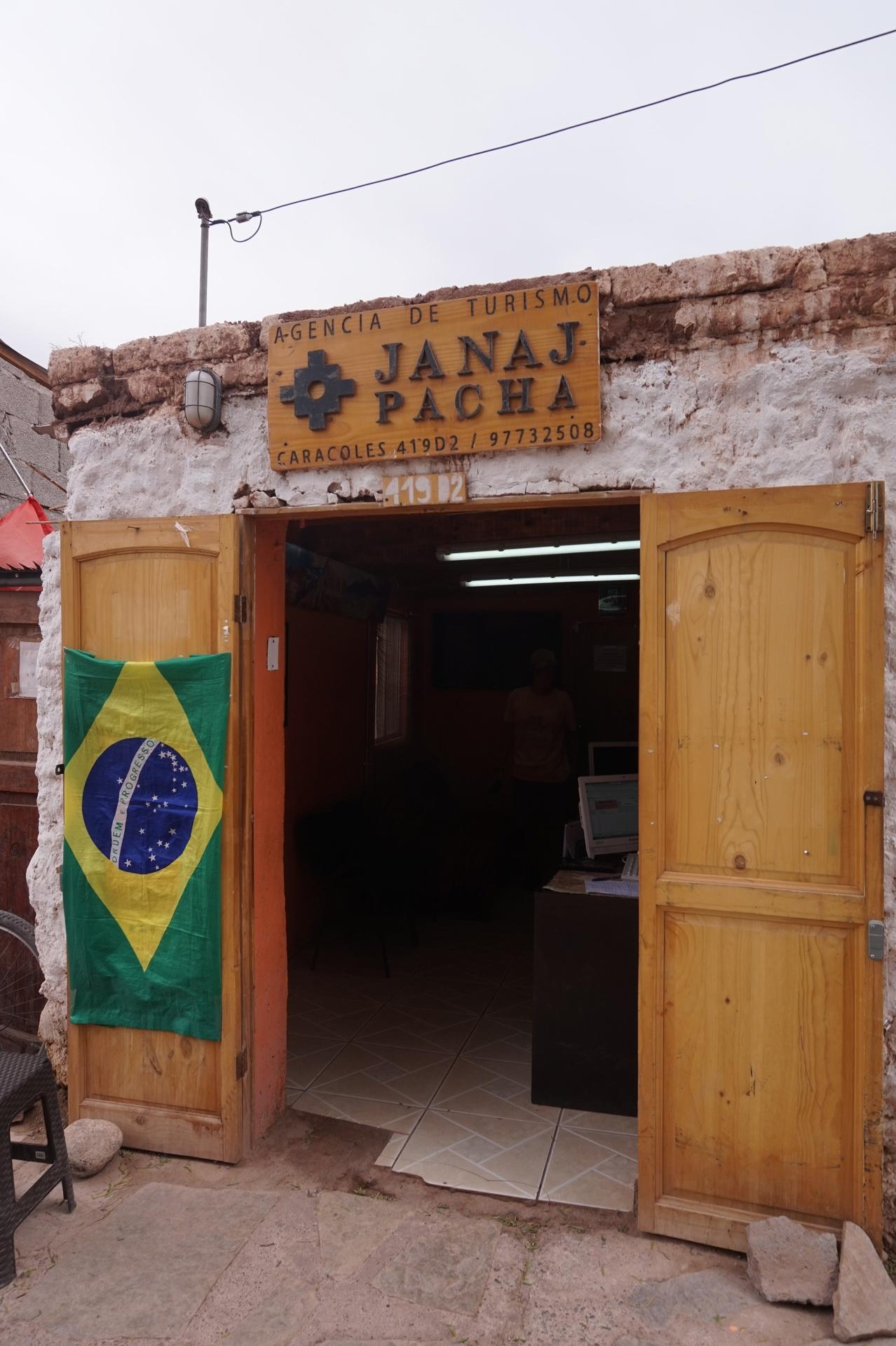 チリ ボリビア ウユニ旅行 アタカマ  JANJ PACHA