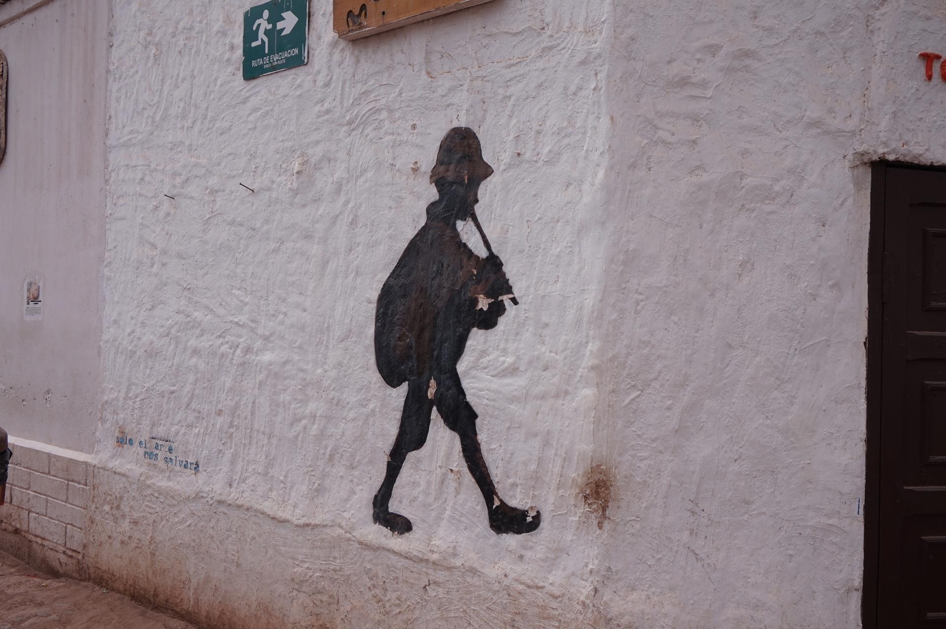 チリ ボリビア ウユニ旅行 アタカマ  壁アート