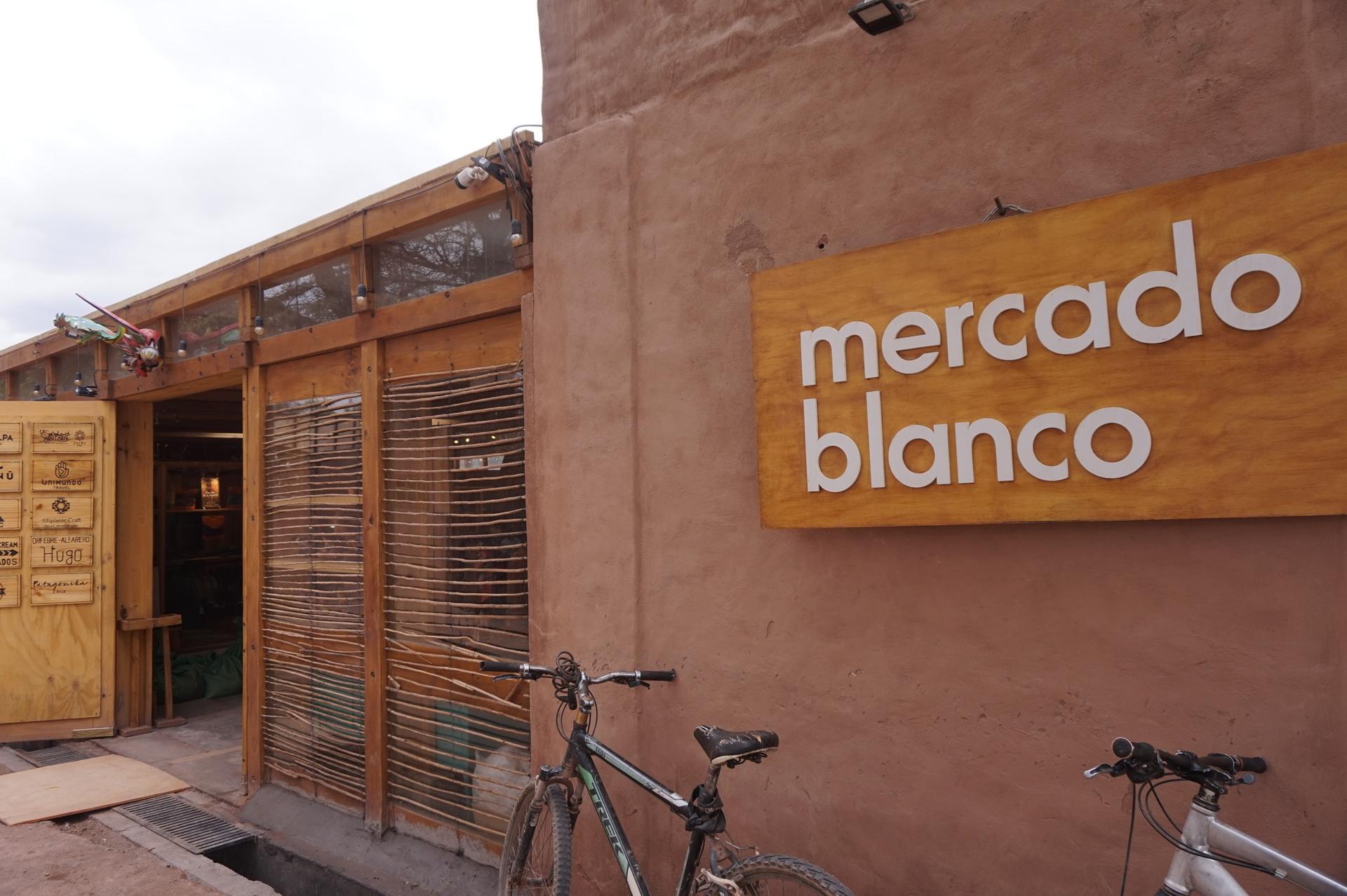 チリ ボリビア ウユニ旅行 アタカマ Mercado Blanco