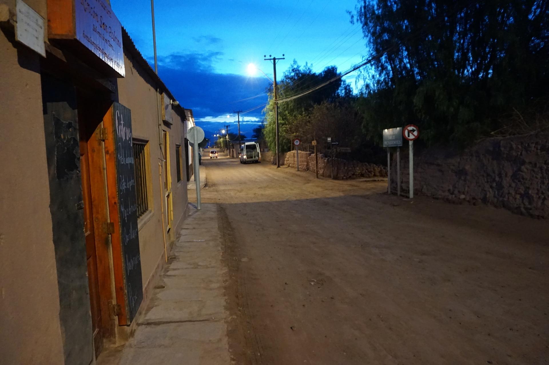 チリ ボリビア ウユニ旅行 アタカマ 早朝