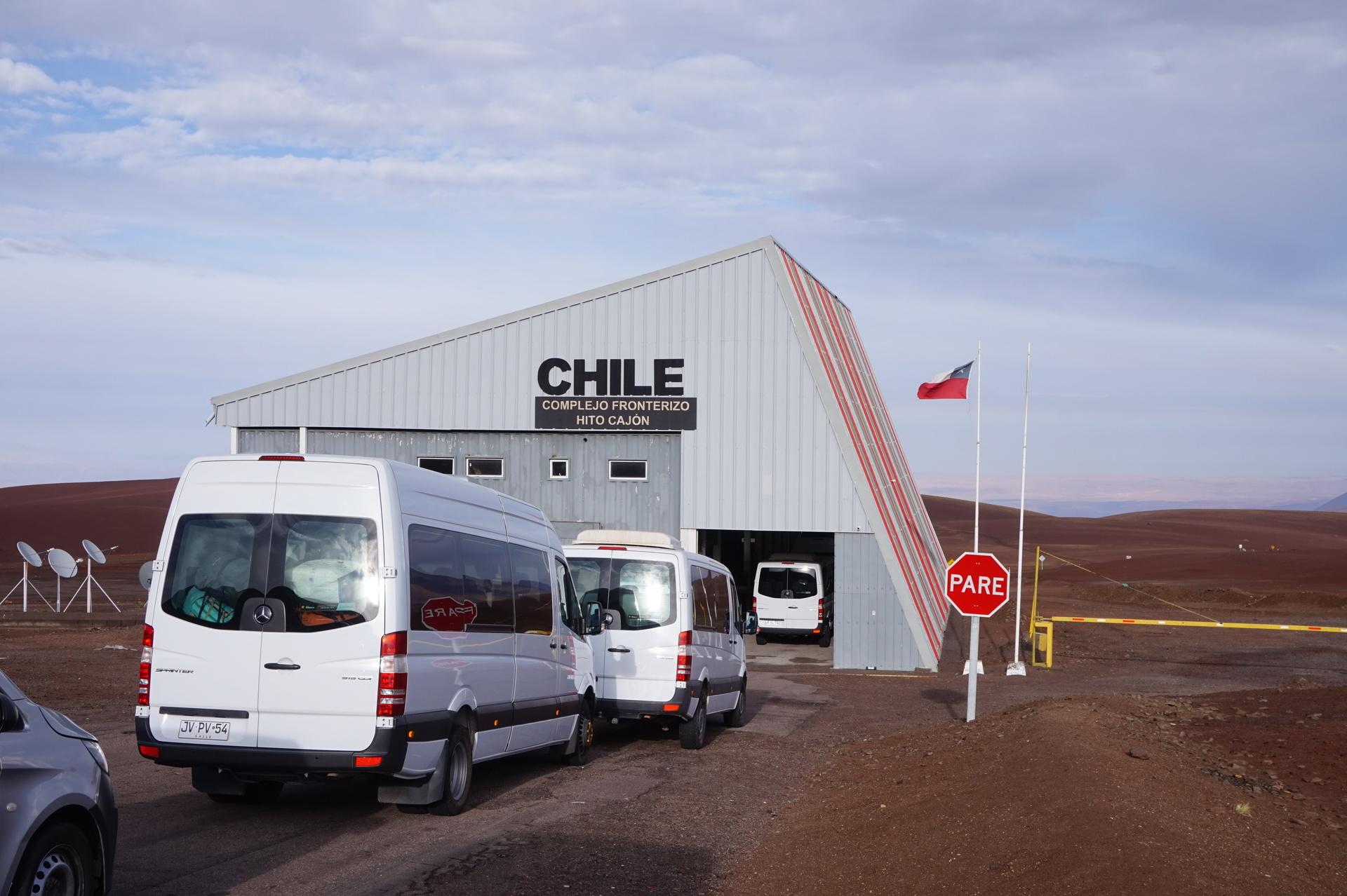 チリ ボリビア ウユニ旅行 2泊3日ツアー 出国