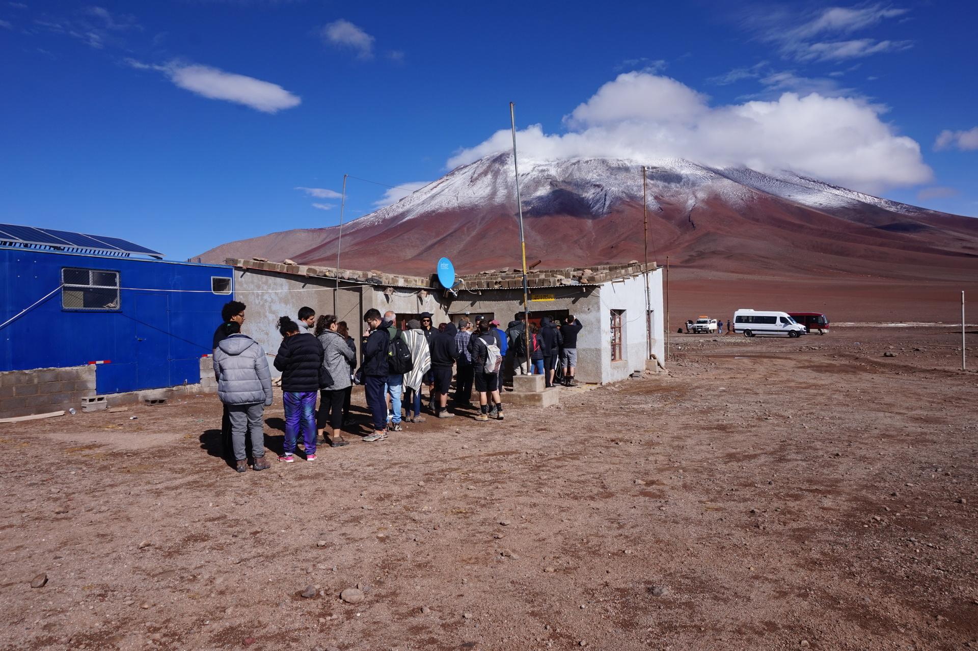 チリ ボリビア ウユニ旅行 2泊3日ツアー 入国審査時