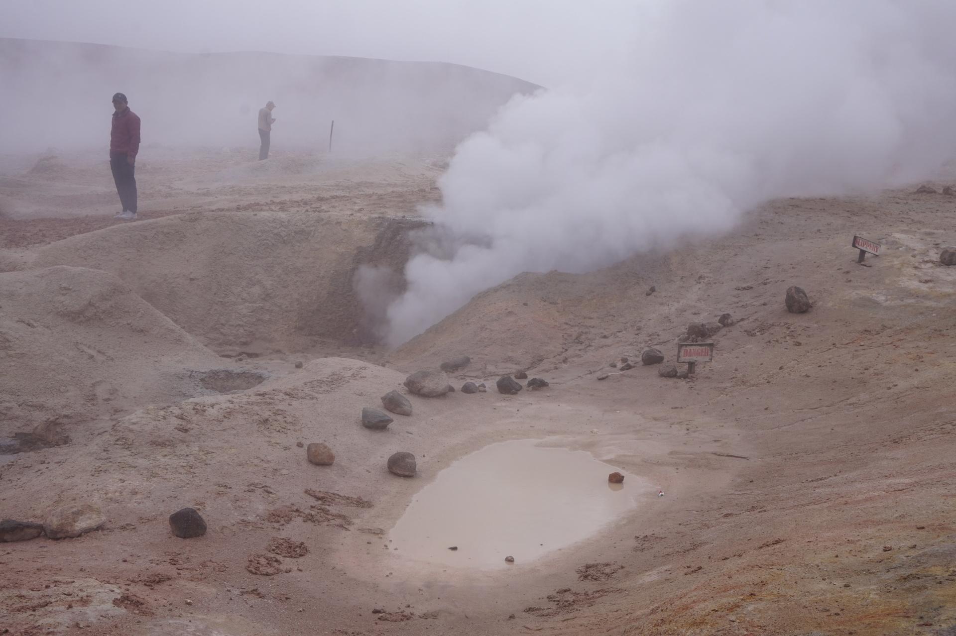 チリ ボリビア ウユニ旅行 2泊3日ツアー 硫黄 地獄谷2