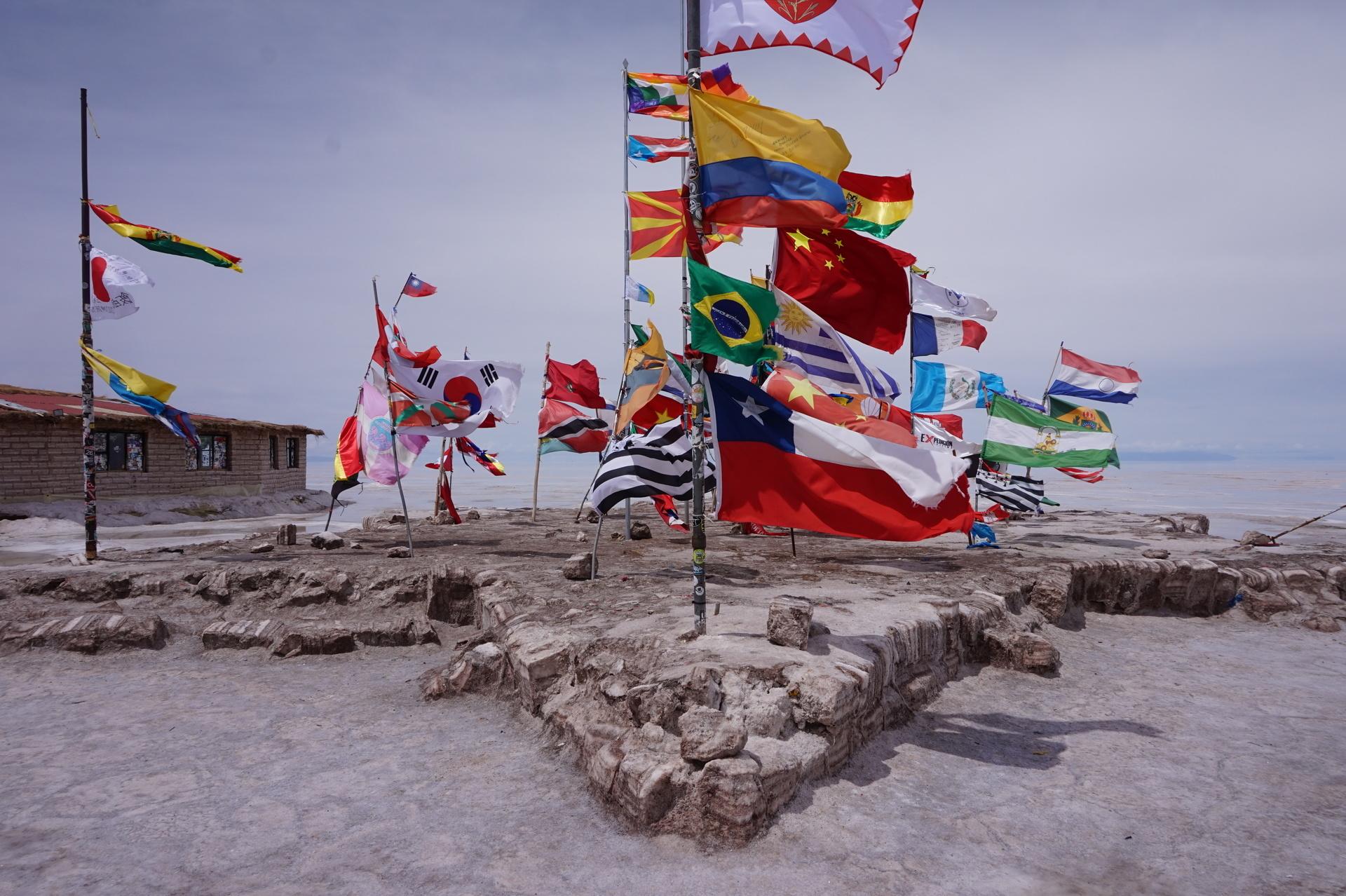 チリ ボリビア ウユニ旅行 2泊3日ツアー サンライズ 星型