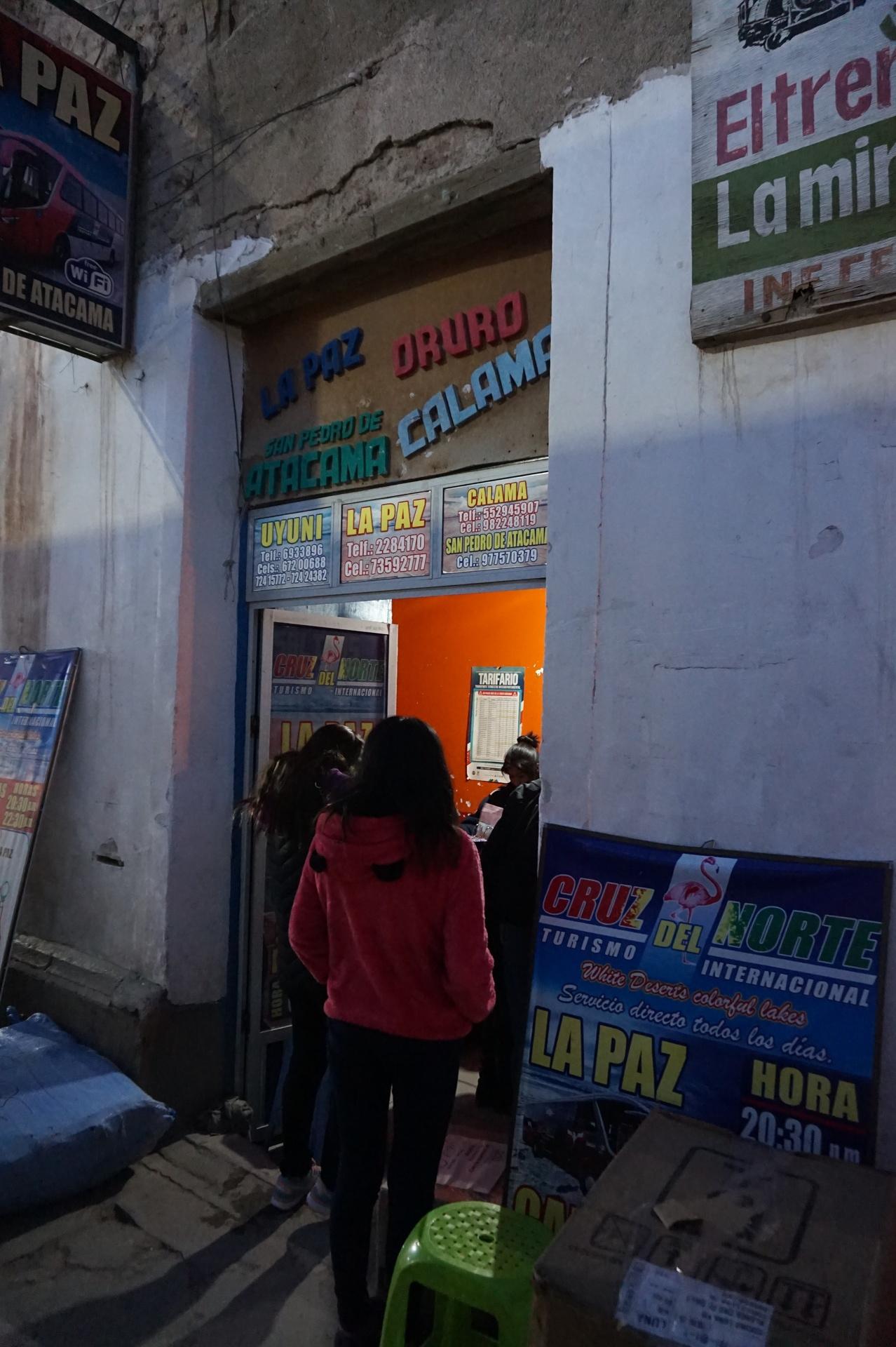 チリ ボリビア 旅行 ウユニ 街歩き バス会社
