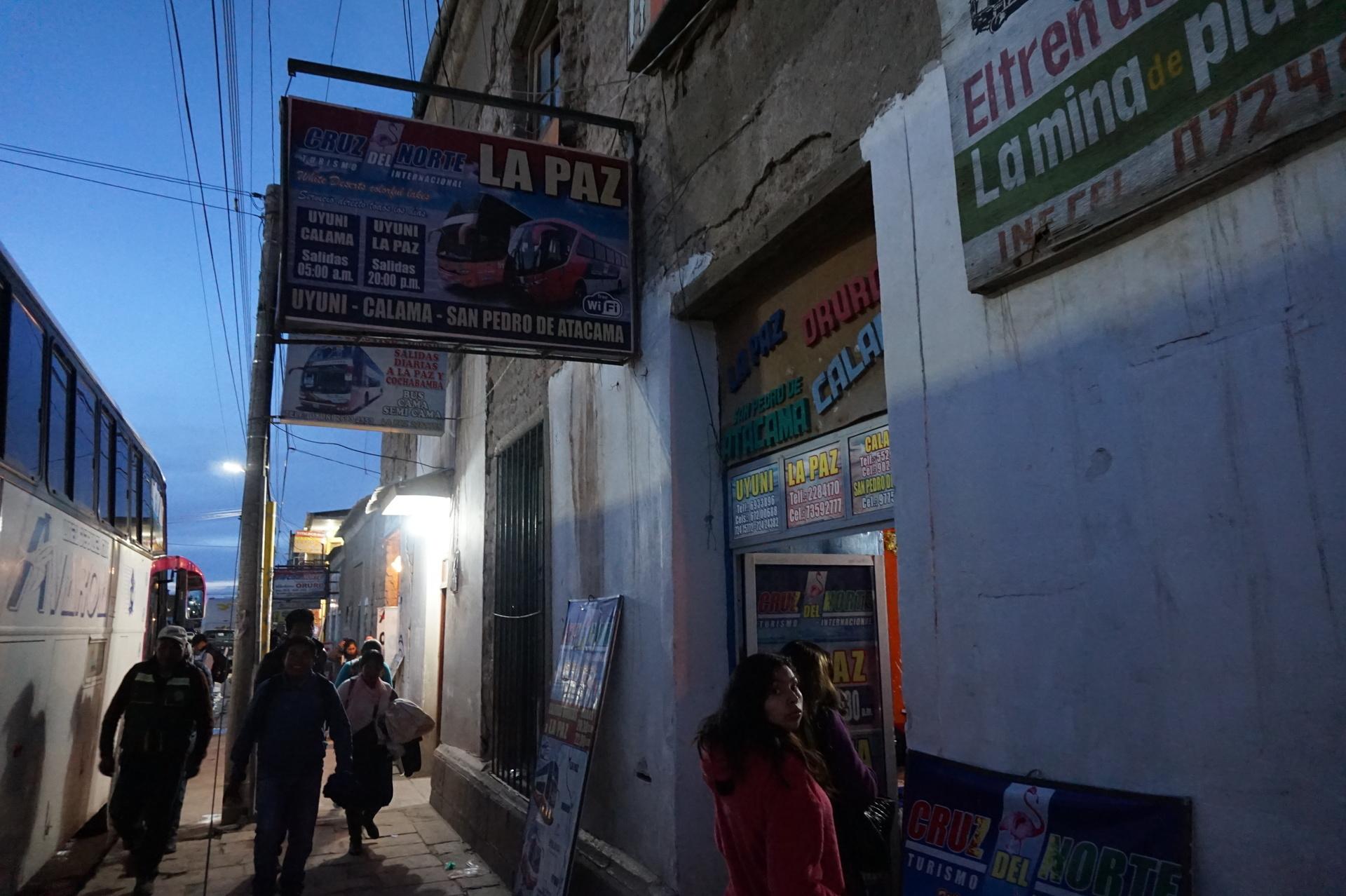 チリ ボリビア 旅行 ウユニ 街歩き Cruz de Norte