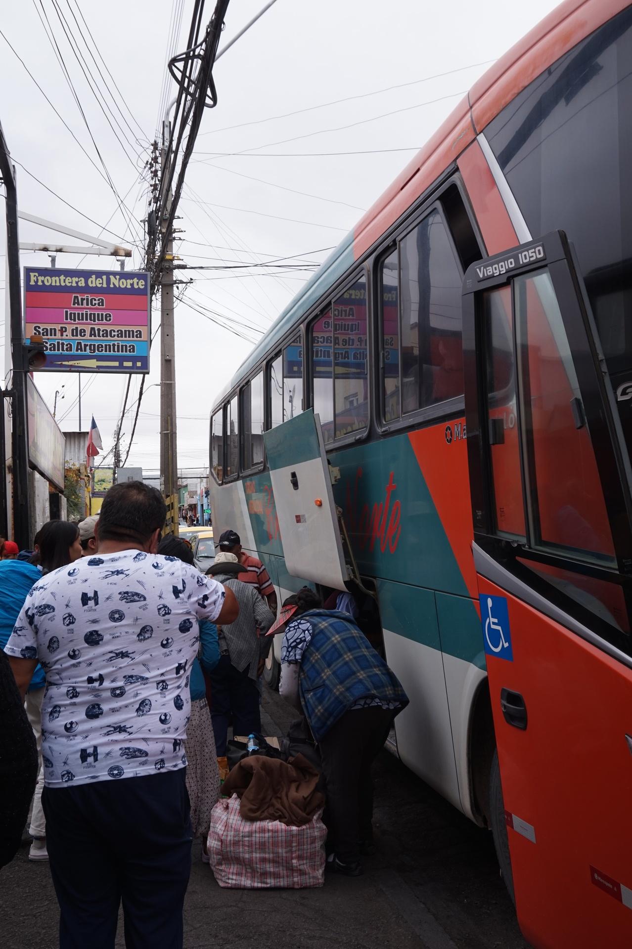 チリ ボリビア ウユニ旅行 カラマ 到着