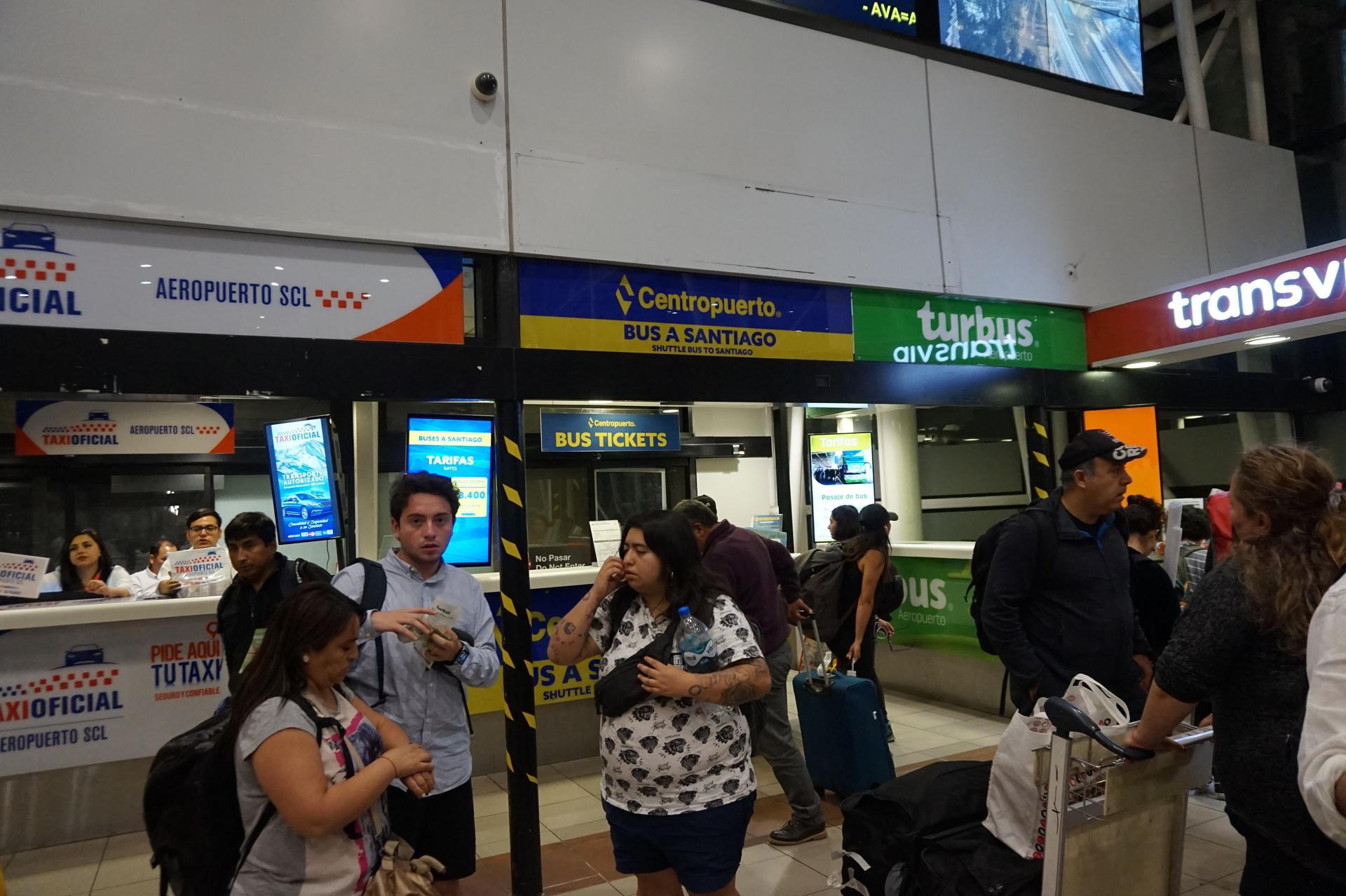チリ ボリビア ウユニ旅行 カラマ 空港バス