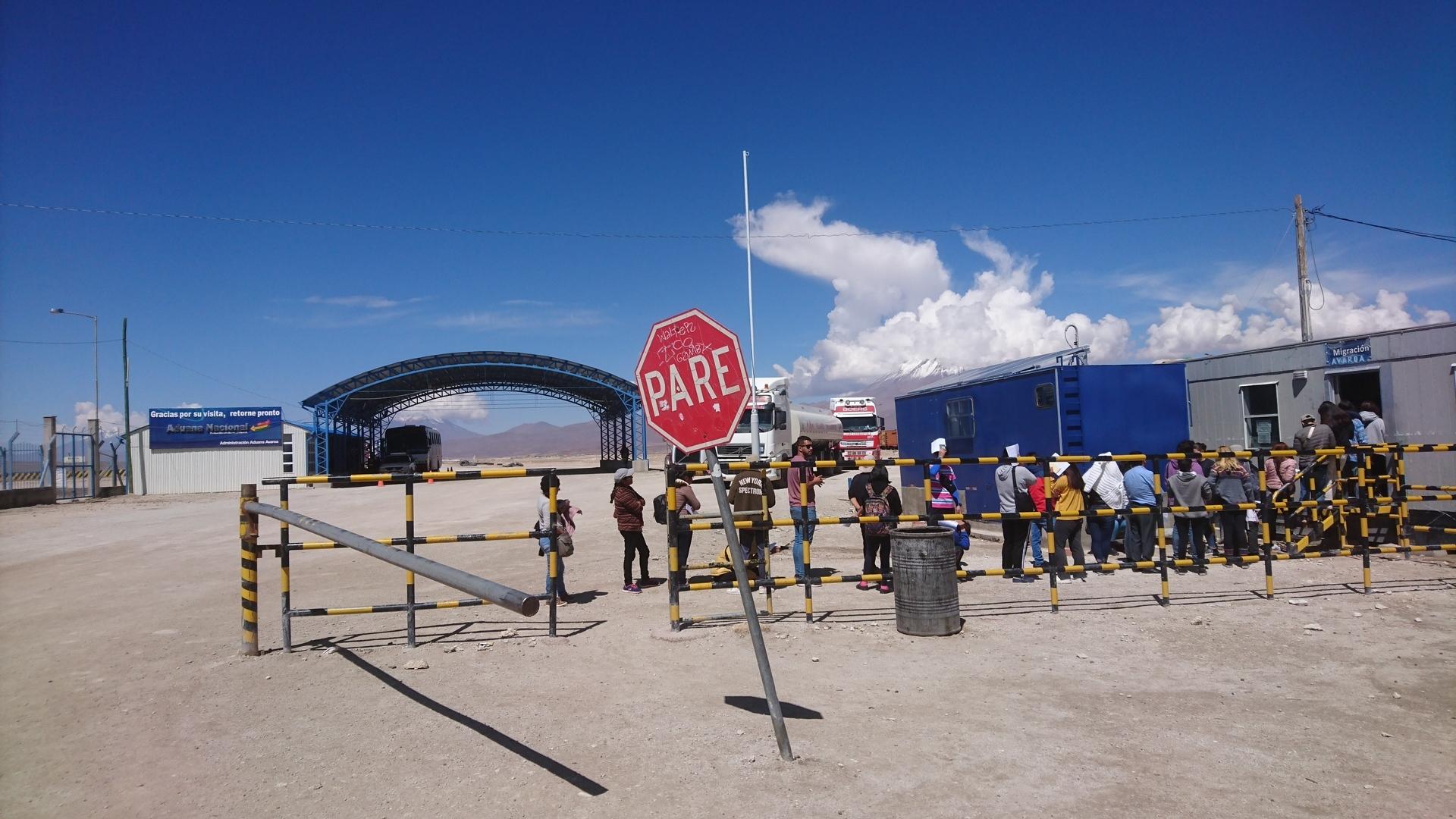 チリ ボリビア ウユニ旅行 カラマ 出国手続2