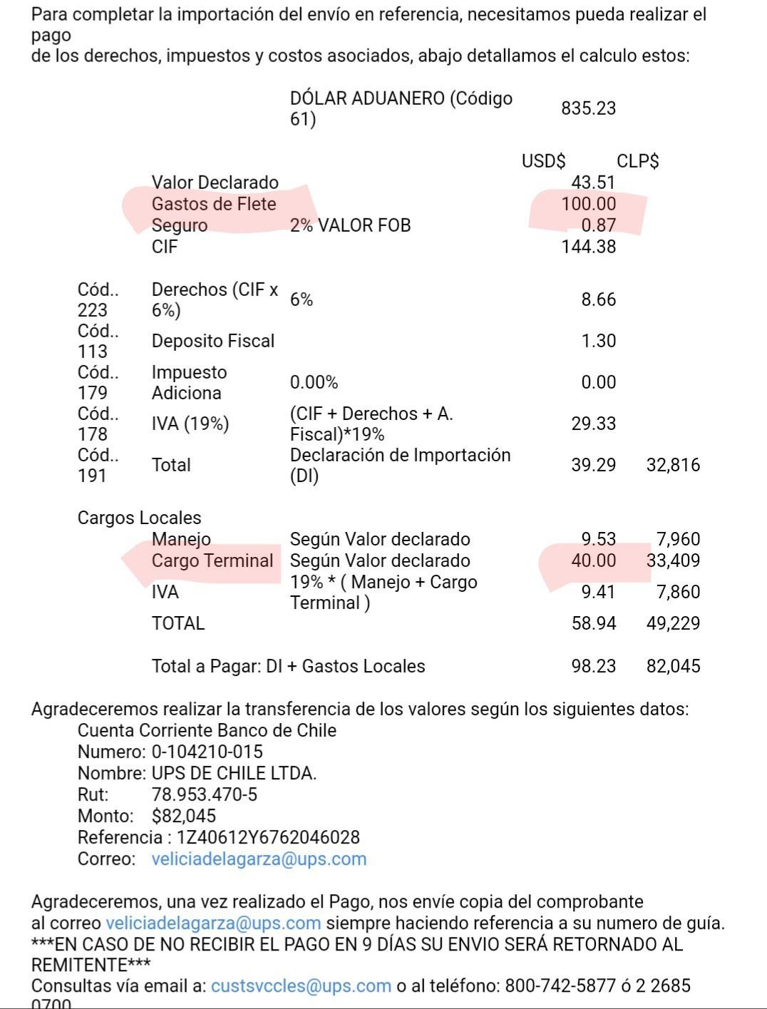 UPS関税請求について前.jpg